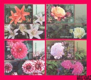 BELARUS 2014 Nature Flora Plants Flowers Dahlia Peony Rose Lily Botanical Garden