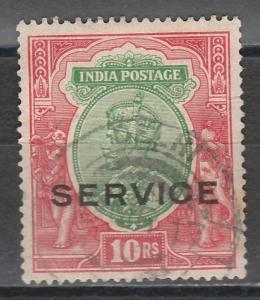 INDIA 1912 KGV SERVICE 10R USED WMK SINGLE STAR