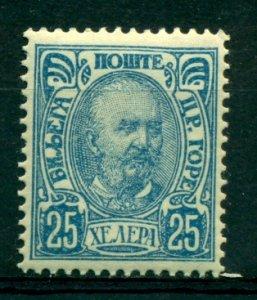 Montenegro 1902 #61 MH SCV(2020)=$0.95