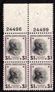 832 Mint,NG... Plate Block of 4... SCV $32.50... My Penny Auction lot