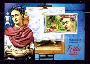 Maldive Is 3118 MNH 2014 Frida Kahlo S/S