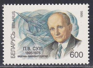 Belarus # 128, P. V. Suhki - Airplane Designer,  NH