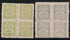 India - Sirmoor 1-2   Blocks   Mint NH VF 1879 PD