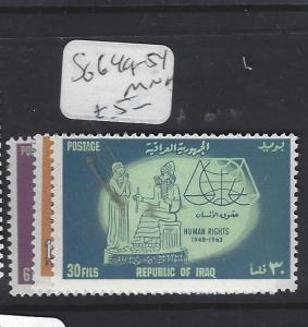 IRAQ (P2812B)  SG 649-654    MNH