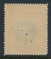 North Borneo SG 72 MH SC#62   perf 14½ x 15  see details & scans
