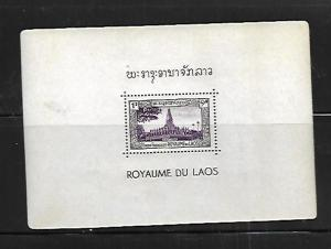 LAOS, 9, MNH, SS, CELLOPHANE ON BACK, TEMPLE AT VIENTIANE