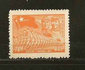 East China 5L77 MNG