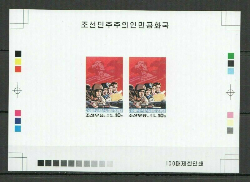 Y248 IMPERFORATE 1997 KOREA WAR REVOLUTION !!! RARE 100 ONLY PROOF PAIR OF 2 FIX