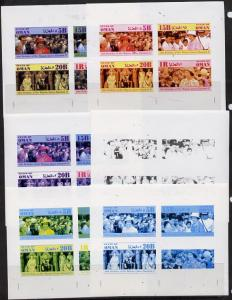 Oman 1986 Queen's 60th Birthday imperf set of 4 (1R value...