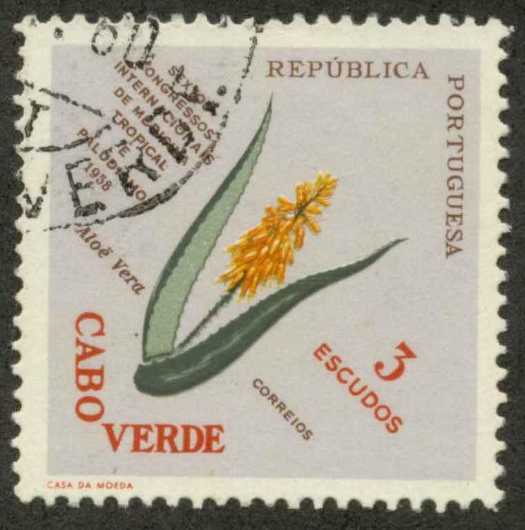 Cape Verde 303 Used VF