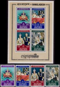 Bangladesh #145-48, 148a Souv Sheet Michel #109-12, Blk 4 - QEII Jubilee (1978)
