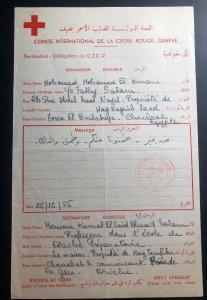 1956 Israel Prisoner of War Letter Cover Red Cross Suez Crisis Egyptian Soldier