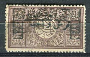 SAUDI ARABIA; 1922 Hejaz Hashemite 1340 Optd. fine used 1pa surcharged