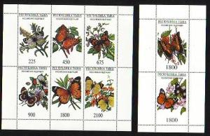 Touva, 1-6, 7-8 Russian Local. Butterflies sheet of 6 and 2.
