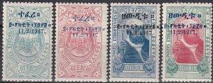 Ethiopia #108-9, 112-3  F-VF Unused  CV $5.00 (Z6133)