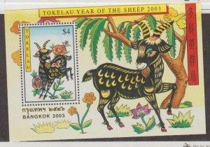 Tokelau Islands Scott #319a Stamp - Mint NH Souvenir Sheet