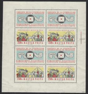 Hungary Scott # 1231, mint nh, s/s