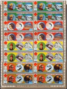 Equatorial Guinea 1972 Mi#27/33 SAPPORO OLYMPICS Block of 4 PERFORATED  MNH