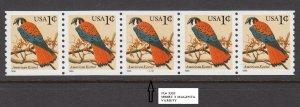 USA PNC SC# 3044aV KESTREL $0.01c PL# 3333 SHORT MAGENTA 3 -VARIETY PNC5 MNH