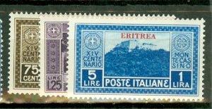 AL: Eritrea 109-115 mint CV $69.50; scan shows only a few