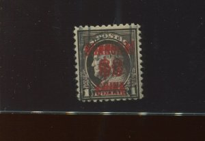 K16a SHANGHAI RARE DOUBLE OVERPRINT USED ERROR STAMP WITH CROWE CERT (K16 DBL1)