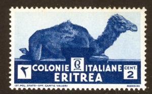 Eritrea 158 Mint (NH)