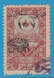 TURKEY IN ASIA  56 USED NO FAULTS VERY FINE !