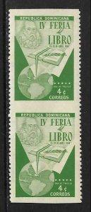DOMINICAN REPUBLIC 494 MNH PAIR ERROR CERVANTS I656