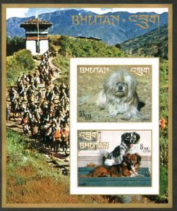 BHUTAN Sc#149Mp Imperf 1972 Asian Dogs Souvenir Sheet OG Mint NH