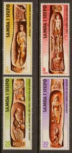 Samoa MNH 399-402 Myths & Legends 1974