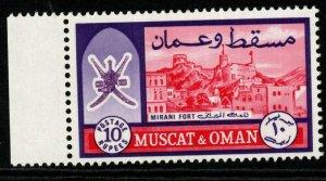 MUSCAT & OMAN SG105 1966 10r RED & VIOLET MNH