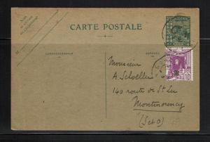 Algeria - 30 Cent - 1930 Postal Card Used - 091717