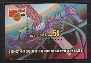 Space, USSR, (1994-T)
