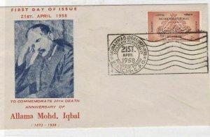 Pakistan 1958 allama mohd iqbai  stamps cover Ref 9395