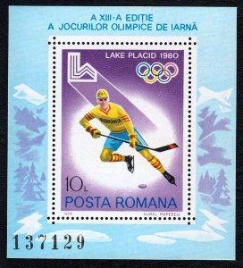 Romania 1979 Olympic Games - Ice Hockey Mint MNH Miniature Sheet Set SC 2932