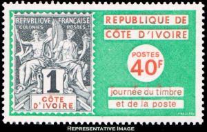 Ivory Coast Scott 363 Mint never hinged.