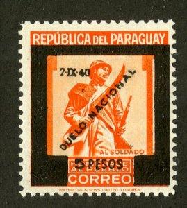 PARAGUAY 386 MNH BIN $.40
