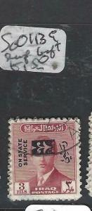 IRAQ  (P2705B)  OFFICIAL  3 F  SG O1139    VFU