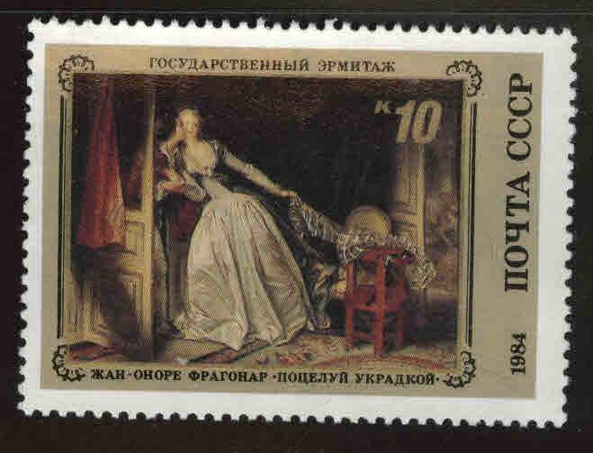 Russia Scott 5311 MNH** from the Hermitage French painting 1984