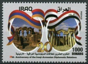 Iraq Architecture Stamps 2020 MNH Diplomatic Relations with Armenia 1v Set