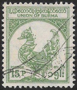 [12986] Burma Used
