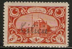 Cilicia 60 Cer 55 Mint VF 1919 SCV $45.00