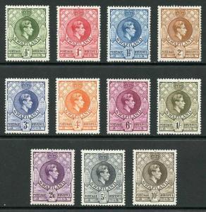 Swaziland SG28a/38a 1938 Set of 11 (all perf 13.5 x 14) Fresh M/Mint
