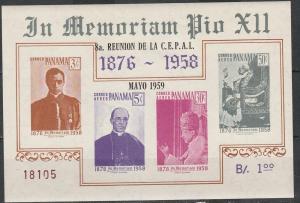 Panama #C221a MNH F-VF CV $7.00 (SU6861L)