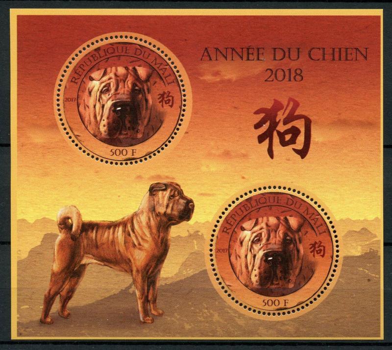 Mali 2017 MNH Year of Dog 2018 2v S/S Chinese Lunar New Year