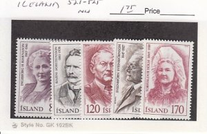 J25774  jlstamps 1979 iceland set mnh #521-5 famous prople checked f/condition