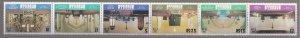 1979 Anguilla Church Interiors complete set MNH Sc# 343 / 348b CV: $2.00