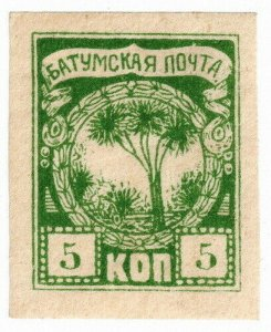 (I.B) Batum Postal : Trees 5k