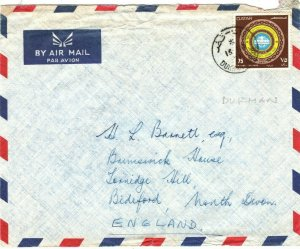 Gulf QATAR Cover 75d *DUKHAN* Commercial Air Mail Devon Gift Co. 1971 FC206
