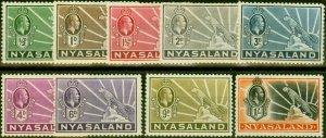 Nyasaland 1934 Set of 9 SG114-122 Average Mtd Mint